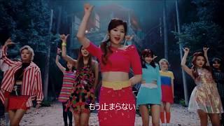 【日本語字幕】TWICE「SIGNAL -Japanese ver.-」Music Video(Short ver.)