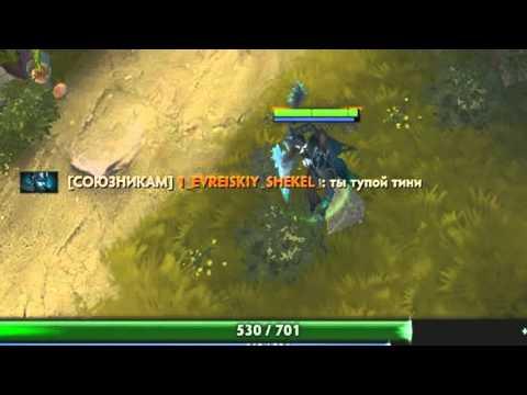 видео: Дота 2 - Типичные дотеры