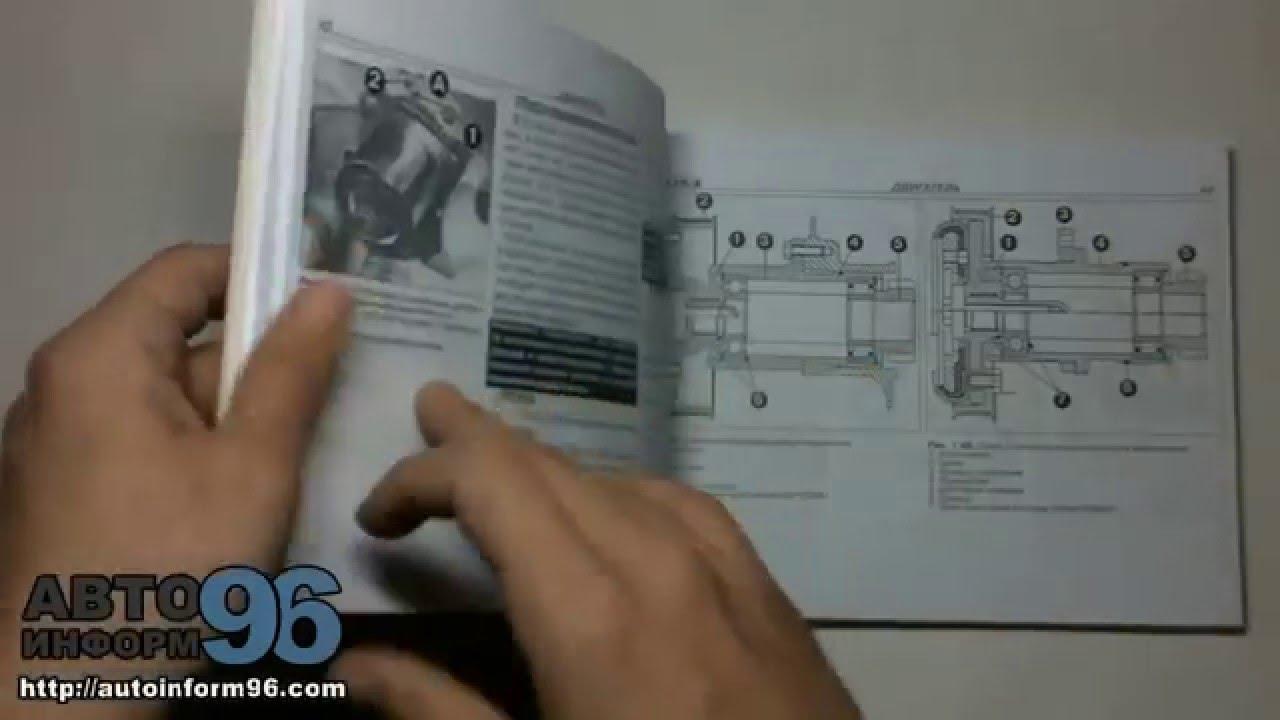 руководство по эксплуатации коробки автомат на тягаче ман тга