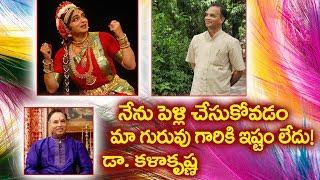 Kala Krishna Gari tho Interview || Mnasa Sancharare || Jaya Jaya Shankara Tv ||