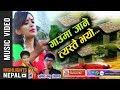 Gauma Janey - New Nepali Superhit Dashain Song | Amit Babu Rokaya & Devi Gharti | Tilaram Dhakal video