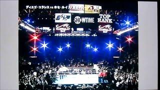 ボクシング世界戦 奇跡の大逆転KO  コラレス対カスティージョ第1戦KOラウンド