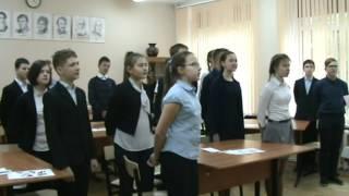 Матвеева Светлана Владимировна Урок в 7 классе