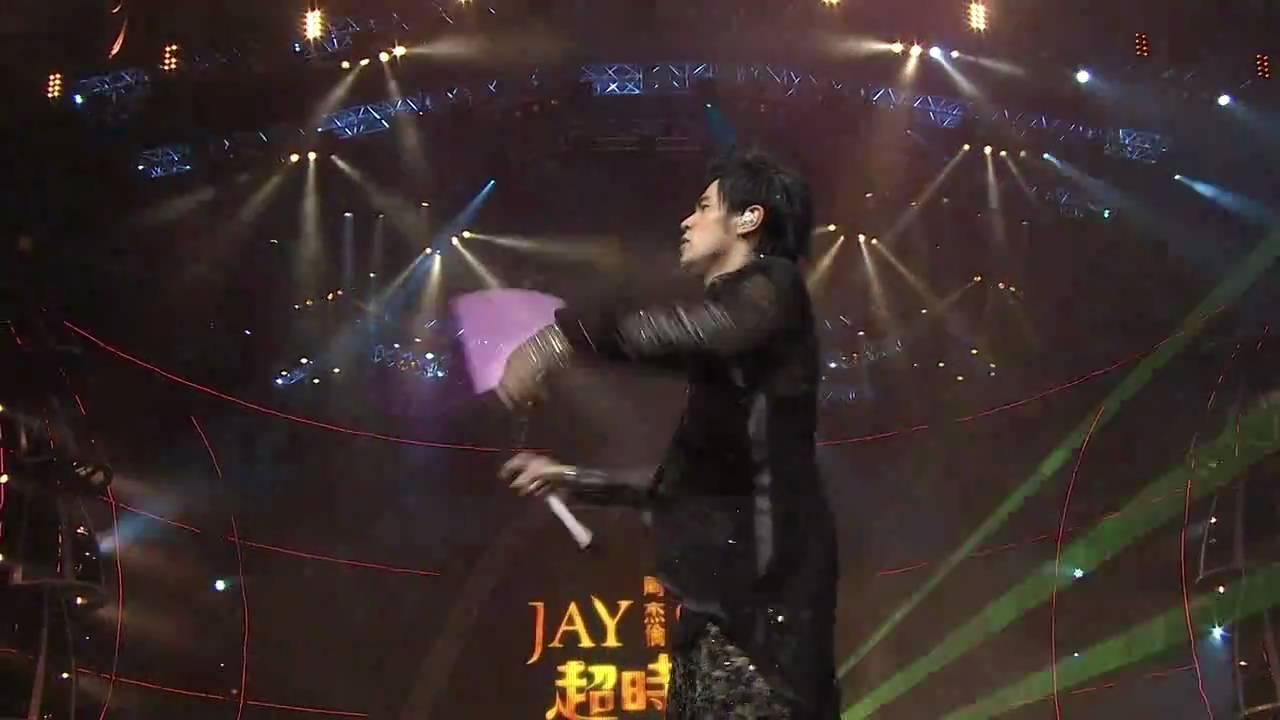 周杰倫超時代演唱會(HD) 東風破+雙截棍 - YouTube