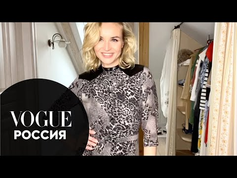 Что в гардеробе у Полины Гагариной?