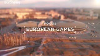 Европейские Игры 2019 - трамплин в будущее!
