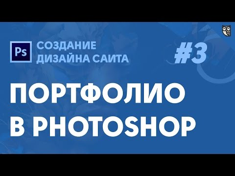 Фотошоп Онлайн на Русском / Photoshop Online