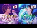 KPOP vs JPOP JungKook(BTS)× Nissy(AAA)Two wonderful artists