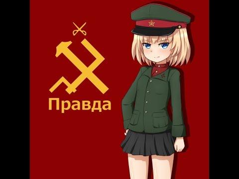GUP - Полюшко-поле, Pravda