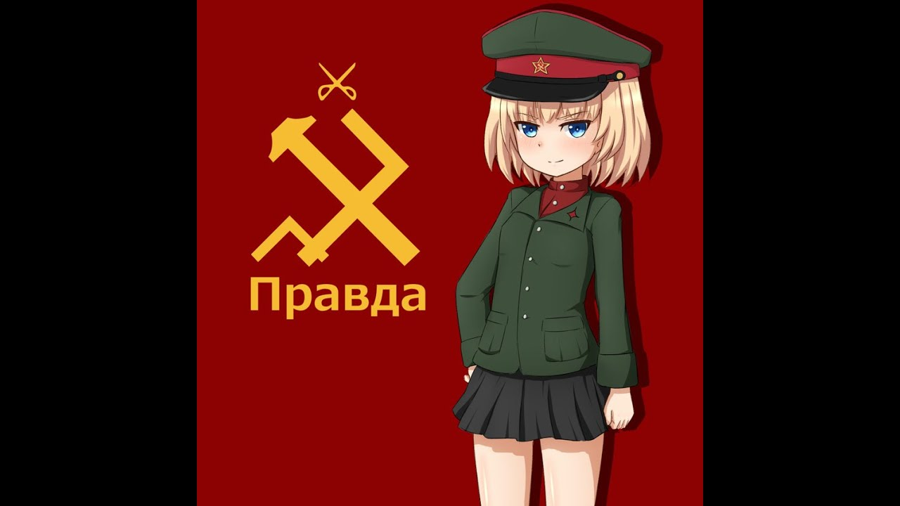 Girls Und Panzer Katyusha Wallpaper Gup Полюшко поле Pravda Youtube