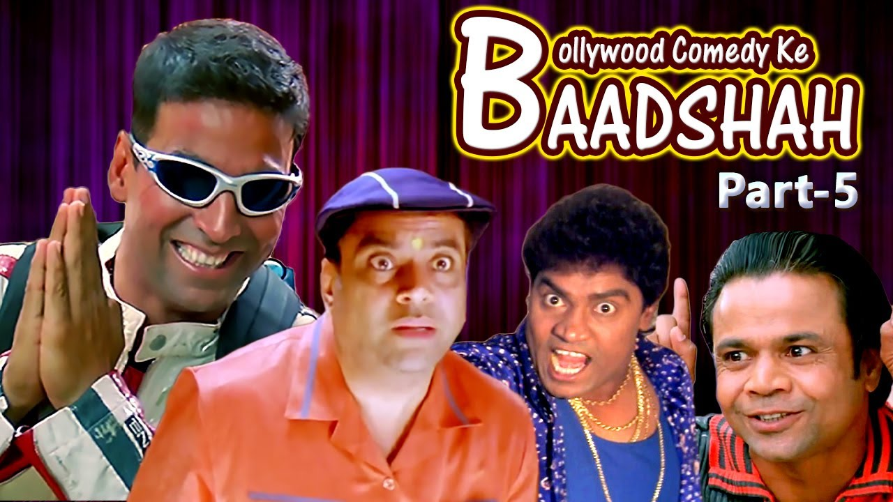 Best Hindi Comedy Scenes  | Bollywood Comedy Ke Baadshah Part 5 | Rajpal Yadav - Paresh Rawal
