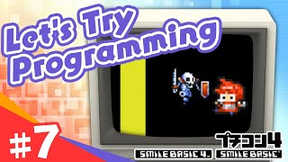 [SmileBASIC 4] Let's Try Programming 7th ~Collision Detection~[Nintendo Switch™ ]