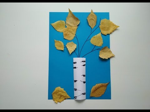 Как сделать поделку из листьев на бумаге