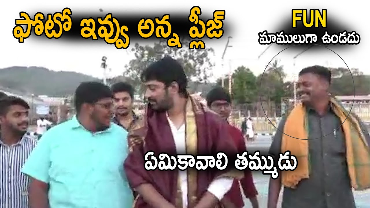 Allari Naresh Fun at Tirumala Tirupathi Temple   Allari Naresh Family   Life Andhra Tv