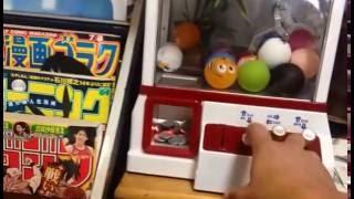 ボールすくいマシーン BGMフィンガーファミリーソング☆幼児(子供)英...