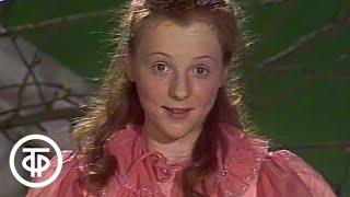 Будильник. Приключения Алиски в Вообразилии (1986)