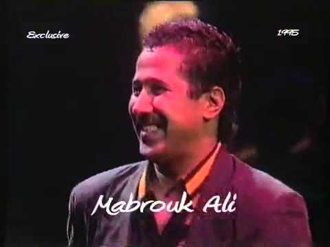 cheb khaled n'ssi n'ssi live London 1995