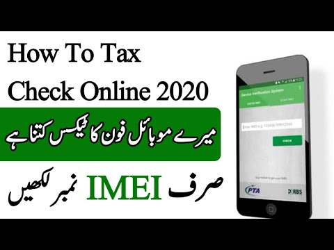 How To Mobile Tax Check Online In PTA