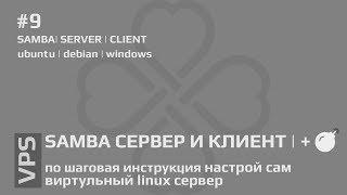 видео Raid | Настройка серверов windows и linux