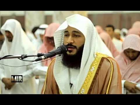 Abdurrahman El Ussi - RA'D Suresi