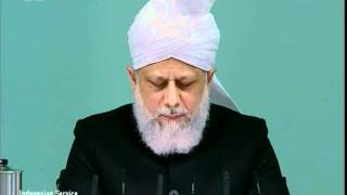 Indonesian Friday Sermon, Obedience to the State (1 April 2011) - Islam Ahmadiyah