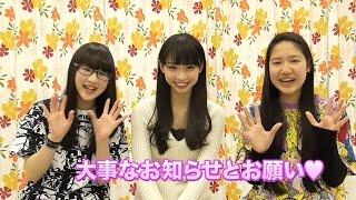 ゲキジョー型アイドルユニット「N☆RNiR」(ノニエル)の公式動画 鶴巻星...