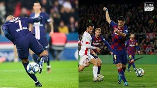Back-Heel Battle: Mbappe vs. Suarez 🤯- Who did it best?