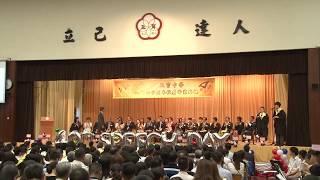 Publication Date: 2018-06-12 | Video Title: 五育中學40周年校慶 - 畢業典禮 (Opening + 校