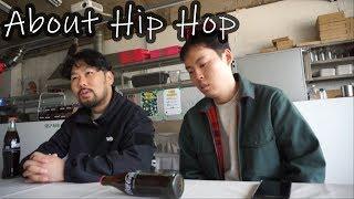 About Hip Hop