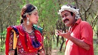 നീ കാട്ടു ജാതിയാ..? അതാണ് കൊരങ്ങിന്റെ സ്വഭാവം..! | Mohanlal , Shobana - Thenmavin Kombath
