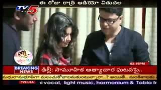 Swamy Ra Ra Audio Launch  -  TV5