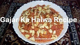 Delicious Gajar Ka Halwa Recipe | Quick and Tasty Gajar Halwa - Carrot Halwa Recipe - Indian Dessert