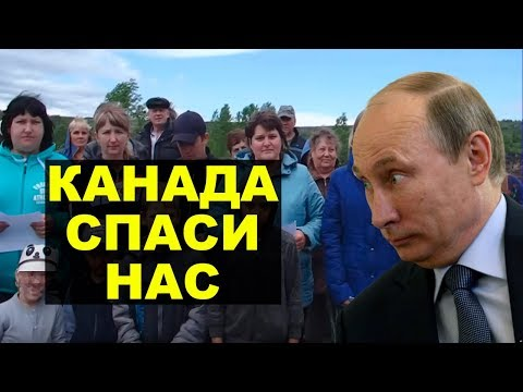 Жители Кузбасса попросили