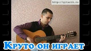 Flamenco guitar - Испанец