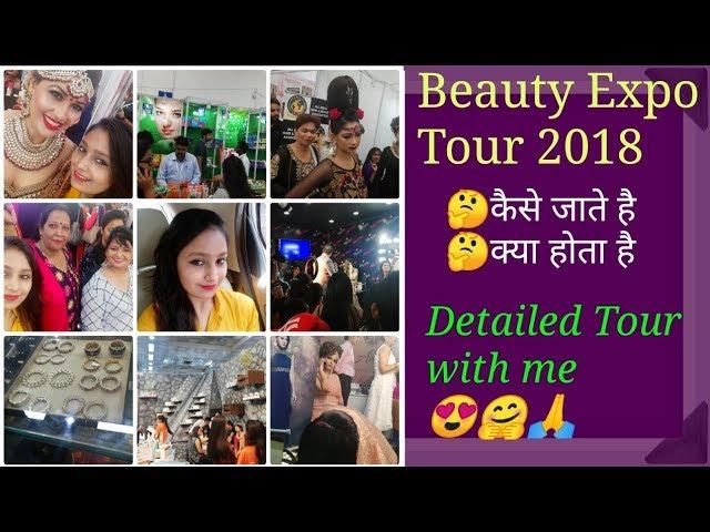 Vlog2||????International ||Beauty expo 2018 in||pragati maidan|| Delhi ||