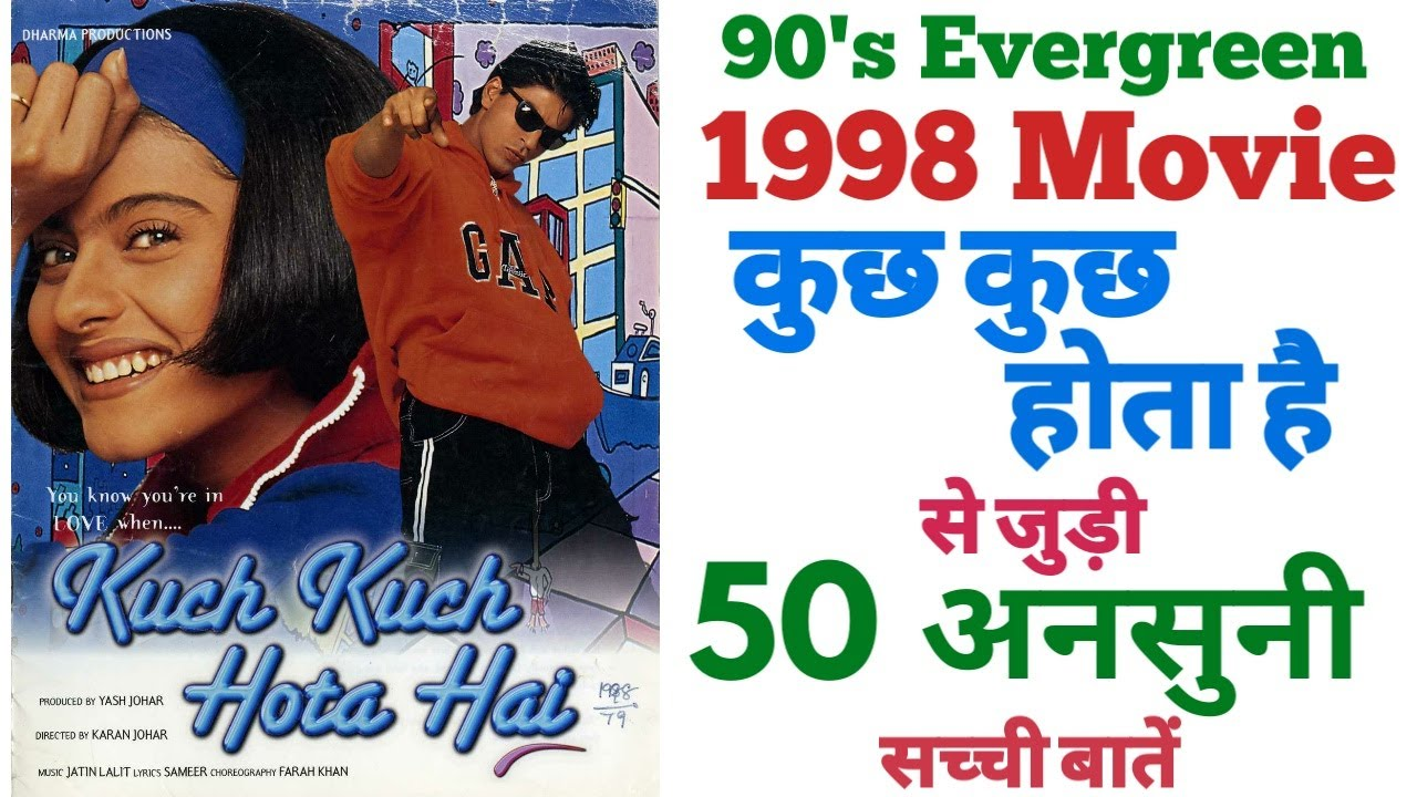 Kuch kuch hota hai unknown facts interesting fact trivia making budget boxoffice shahrukh kajol rani