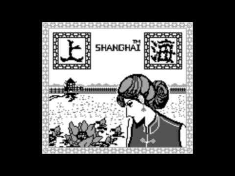 Game Boy Music -  Shanghai  - Title