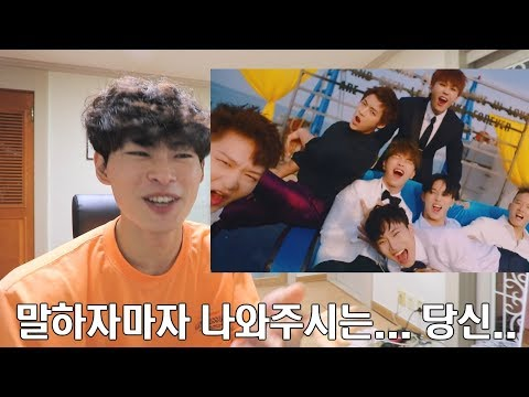 (ENG SUB)Finally I cansing BTOB song in karaoke?? BTOB - Only one for me MV reaction