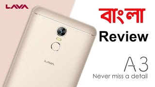 lava a3 full review   full specification   bangla   2017