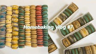 |Vlog #7| 홈베이킹 브이로그 / 하루종일 집에서…