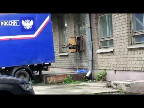 Почта России Челябинск