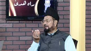 Rahe Huda 07th Sep 2019 Ask Questions about Islam Ahmadiyya