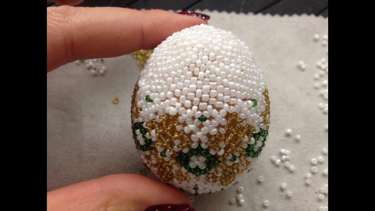 плетение из бисера яйцо ее схема