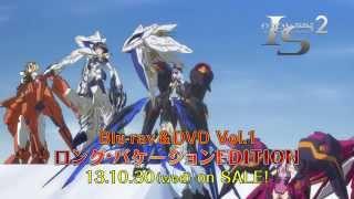Blu-ray & DVD Vol.1[ロング・バケーションEDITION] 「一夏(ひとなつ...