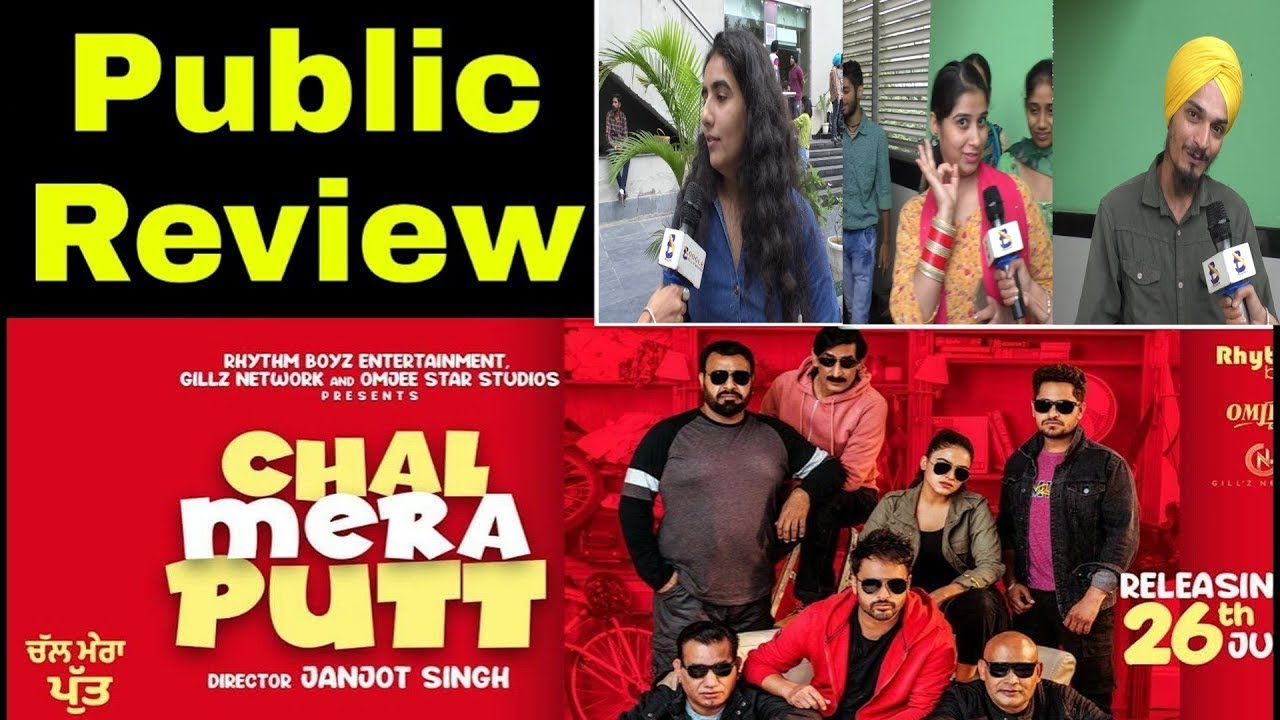 Repeat Chal Mera Putt | Public Reviews | Amrinder Gill