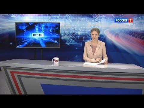 20 февраля - Bести Tверь 11:25 | Новости Твери и Тверской области