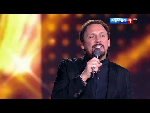 Клип Стас Михайлов - Я украду все звёзды для тебя
