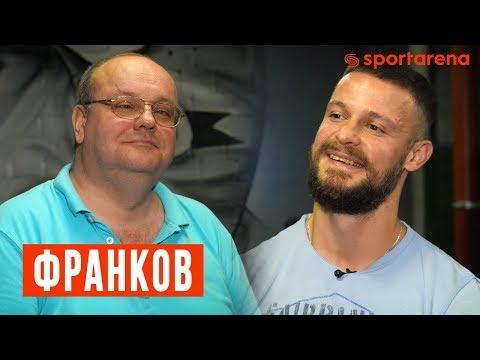 Артем Франков — Павелко, Хацкевич и гомофобия