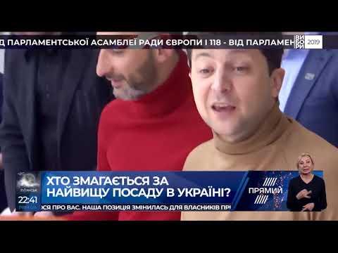 Поярков NEWS від 30 березня 2019 року
