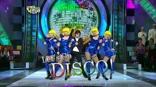 【TVPP】T-ara - D.I.S.C.O, 티아라 - 디스코 @ Star Dance Battle